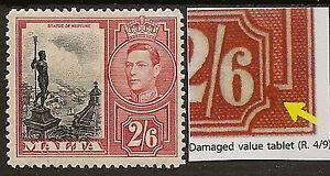 MALTA 1938-43 KGVI VARIETY 2/6 DAMAGED VALUE TABLET SG229a MINT