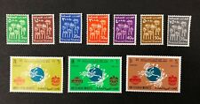 United Arab Emirates #33-35 1974 MNH, Trucial States #1-7 1961 MH