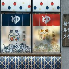 Stained Japanese Window Glass Film Frosted Sticker Lucky Cat Privacy Retro Decor