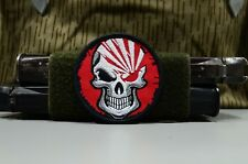 Japan Kamikaze WW2, Skull Tactical army morale military patch