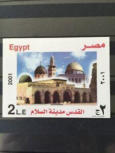 Egypt 2001 MNH SS Jerusalem City Of Peace