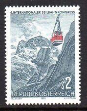 Austria 1975 Cable-elevator congress Mi. 1488 MNH