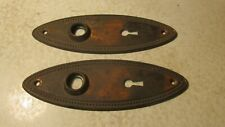 2 Antique Stamped Steel Door Plates No. 44