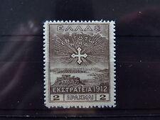 stamp Greece Hellas MI185 * AFA210 Griechenland