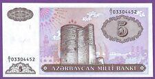 Azerbaijan - 5 Manat - ND (1993) - #15