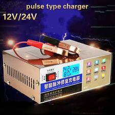 New 110V/220V Full Automatic Electric Car Battery Charger 12V/24V Output HS