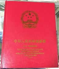 China Stamp 2016 Yearly Stamp Album Whole Year 34 sets of Stamps + 6 S/S MNH