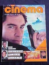 Cinema-Heft Nr. 4/87, Cinema Aprilscherz Rarität lesen