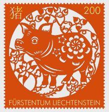 Liechtenstein ca 2018 2019 Chinese year PIG Zodiac COCHON cerdo Schwein 1v mnh