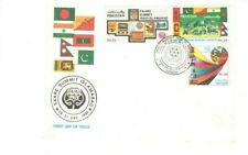 SAARC SUMMIT CONF. ISLAMABAD High Value Stamps.  As per Scan