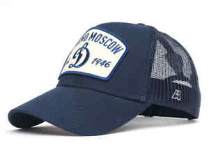"HC Dynamo Moscow ""Vintage"" KHL trucker Hat Cap"