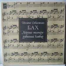 RICHTER piano BACH Well Tempered Clavier  part I  3 LP  Box MELODIYA MINT TOP