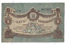 RUSSIA  Ukraine & Crimea  5 Rubles 1918 XF/AU+ PS343a  ZHITOMIR  RARE BANKNOTE