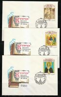 Russia 1991 set of 5 FDC covers Russian Culture XI-XVI century.Icons.6004-6008