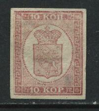 Finland 1893 10 kopecks reprint unused no gum