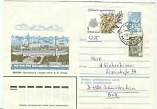 Russia Olympische Spiele Olympic Games 1980 stationery Olympic Leninn Stadium