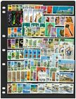Fiji 1975-81 Complete Collection of 106 Stamps Commems & Special Issues FU (411)