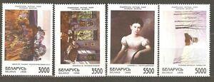Belarus: 4 mint stamps of a set, modern painting, 1998, Mi#290-3, MNH.