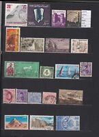 LOT STAMPS EGYPT USED (L25978)