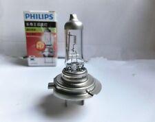 PHILIPS H7 13972ML 24V70W PX26d 13972 master life quartz halogen made in germany