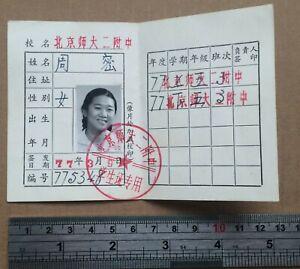 China Beijing School Student Girl Certificate 1977 Orig.