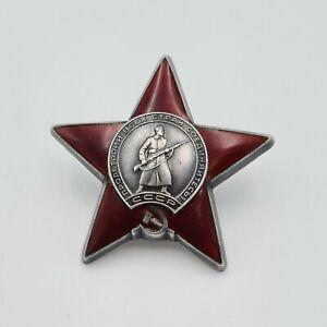 Orden Roter Stern von 1941 Typ 5 Nr. 27141 - Sowjetunion / UdSSR