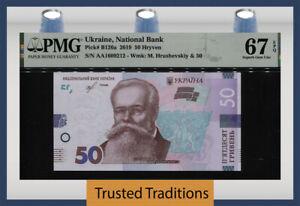 TT PK B126a 2019 UKRAINE NATIONAL BANK 50 HRYVEN PMG 67 EPQ SUPERB GEM UNC!