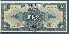 China, Central Bank of China 10 Dollars 10 Yuan, 1928, Pick 197h, Sign 7, AU