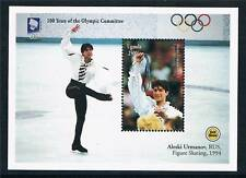 Uganda 1994 Olympic Commitee MS SG 1368 MNH