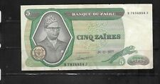 New ListingZaire #21b 1977 5 Zaires Vg Circulated Old Banknote Paper Money Currency Note