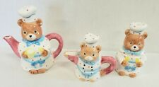 Collectible VINTAGE Battat Bear Children's Ceramic Tea Pot, Creamer, Sugar Dish