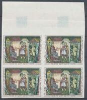 1969 France Bloc de 4 N°1588a BDF Non dentelé Neuf luxe** COTE 380€ D1679