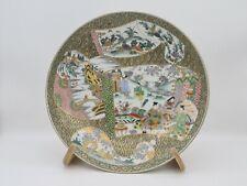 More details for superb japanese porcelain charger - signed