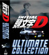 Initial D Ultimate Collection English Dubbed & Japanese Audio DVD