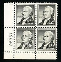 US Stamps # 1053 VF PB of 4 OG NH