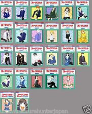 FRUITS BASKET TAKAYA NATSUKI JAPANESE MANGA BOOK SET VOL.1-23 + 2 GUIDE BOOKS