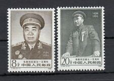 (54441) China MNH Zhu De 1986 Unmounted mint