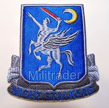 Us Army 160th Special Operations Aviation Regiment Soar (Airborne) Patch
