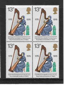 1976 GB - CULTURAL TRADITIONS -BLOCK OF FOUR - MINT AND NEVER HINGED.