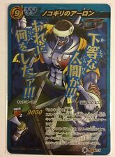 One Piece Miracle Battle Carddass OP09 Super Omega 28 Arlong New Fishman Pirates