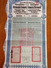 Super-Petchili 1913 (Lung-Tsing-U-Hai), £20, 5% Gold Loan China RR Bond wPASS-CO