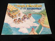 Scholastic's Magic School Bus At the Waterworks PB Joanna Cole 1986 1st