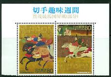 Japan 2002 Painting, Kamo Horse Racing, Sc#2814-5 MNH Pair 493