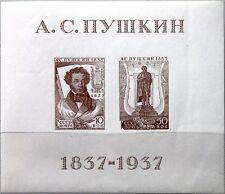 Russia Unione Sovietica 1937 blocco 1 596 Plate error 2 allunion Puskin Pushkin **