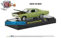 L77 32600 45 M2 MACHINES DETROIT MUSCLE 1969 PLYMOUTH ROAD RUNNER HEMI  1:64