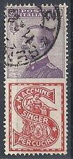 1924-25 REGNO USATO PUBBLICITARI 50 CENT SINGER - RR12943