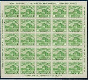 SC# 730 Souvenir Sheet Ft. Dearborn Century of Progress With New Showgard Mount