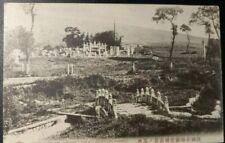 1900 -1910s  China Shanghai Grave -Yard of Chinese nobles - old  postcard