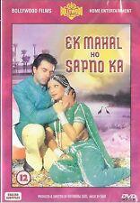 Ek Mahal Ho Sapno Ka - Diakité - Sharmila Tagore - Neuf BOLLYWOOD DVD