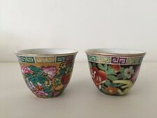 "2 Vintage Chinese Handpainted Floral Tea Cups, 2"" Tall x 2 1/2"" Diameter"
